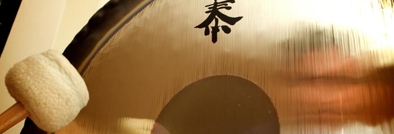 akashica gong