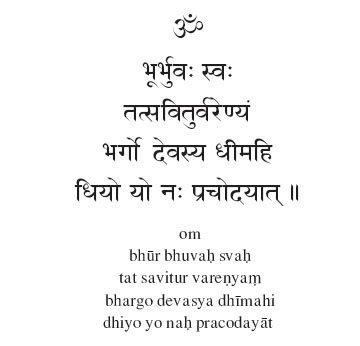 Il Mantra gayatri